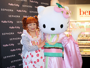 https://www.hawaii-arukikata.com/img/news/2011/4-6/sephora_kitty1.jpg