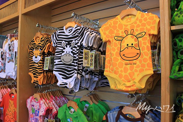 家族連れに大人気スポット「ホノルル動物園」徹底取材