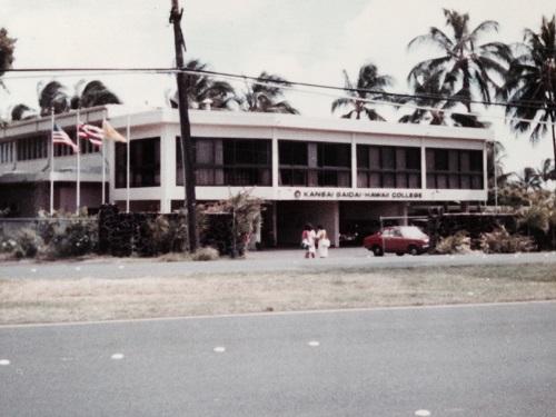 HawaiiCollege写真