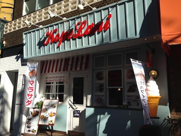 マラサダが日本でも手軽に食べられます