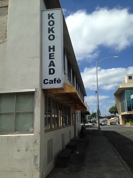 Koko Head Cafe2