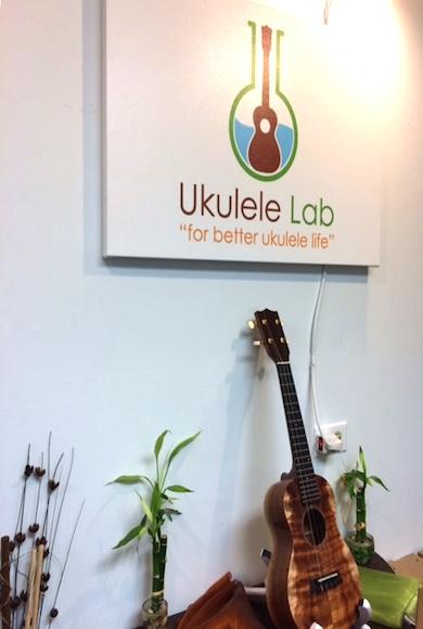 Ukulele Lab2