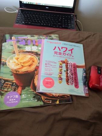 chika blog 85
