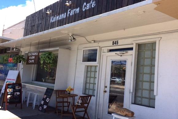 Kaimana Farm Cafe1