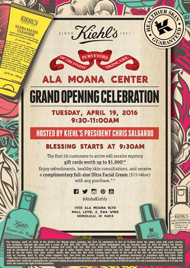 アラモアナセンターにキールズがオープン