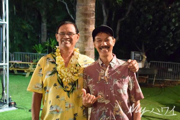 kalapana_aloha