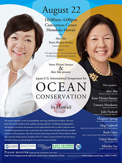 ocean_conservation_hawaii_flyer_07