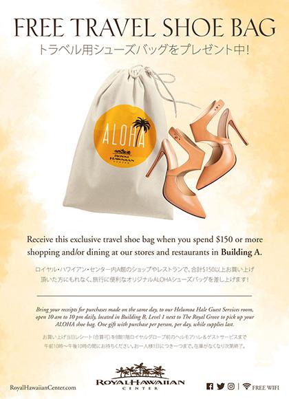 shoe-bag-promotion-flyer