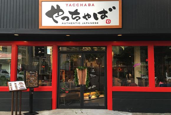 yacchaba1