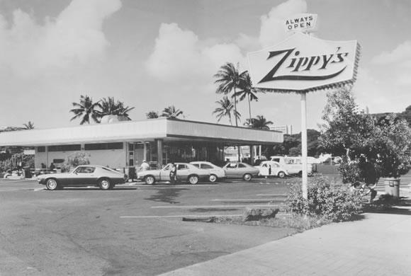 zippys1