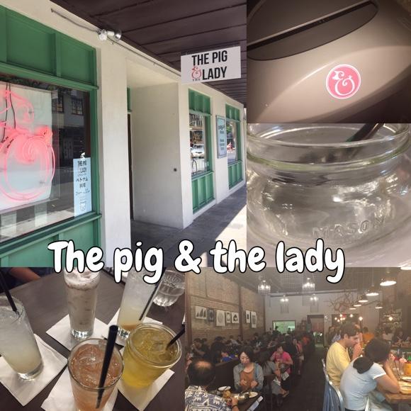 ホノルル市内ダウンタウンにある、ジャック・ブラックも大好きなザ・ピッグ&ザ・レディ