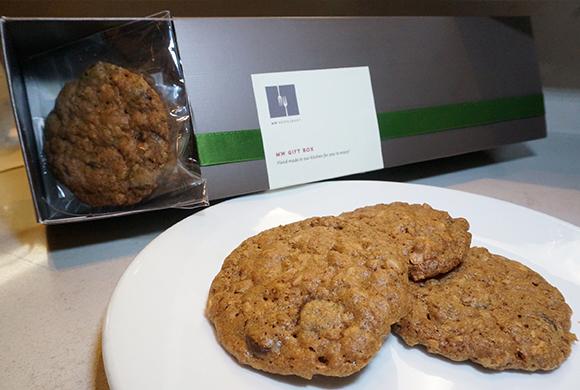 mw-restaurant-box-of-cookies