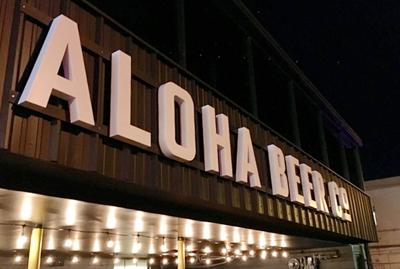 alohabeer1