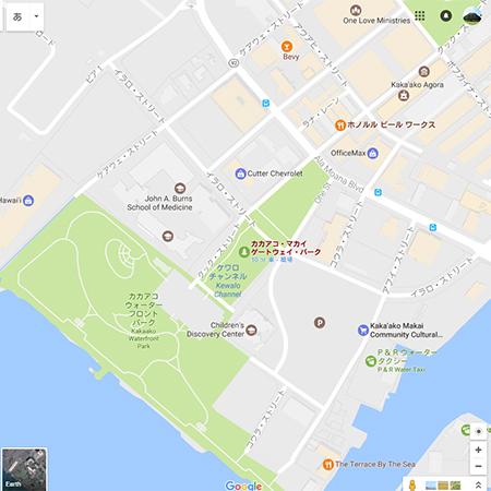 kakaako-water-park