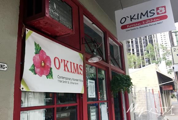 ホノルルのダウンタウンにある新感覚の韓国料理店オーキムズ