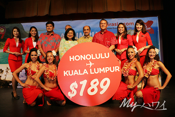 エアアジア、格安チケット、LCC、ハワイ旅行