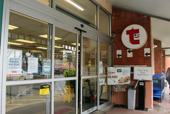 ハワイのスーパー、タイムスがドンキホーテに買収される