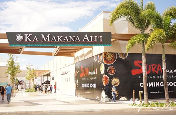 ショッピング、ファーマーズマーケット、カ・マカナ・アリイ、コオリナ