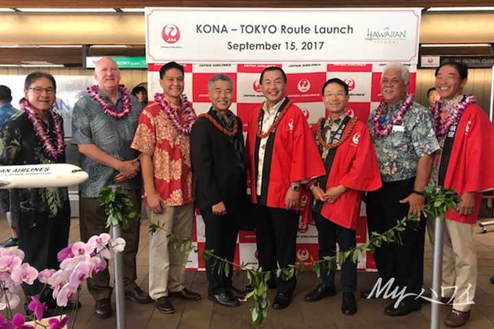 JAL、日本航空、成田コナ便、ハワイ、ハワイ島