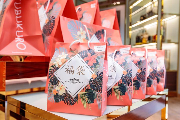 ロイヤル・ハワイアン・センターでは40店以上で福袋を販売