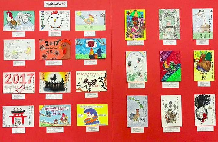 ロイヤル・ハワイアン・センターで、ハワイの子どもたちの年賀状コンテストを開催