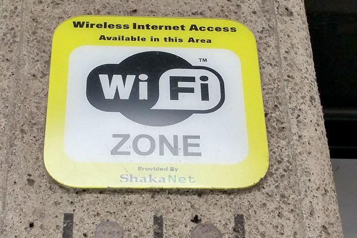 ホノルル国際空港での無料WiFi