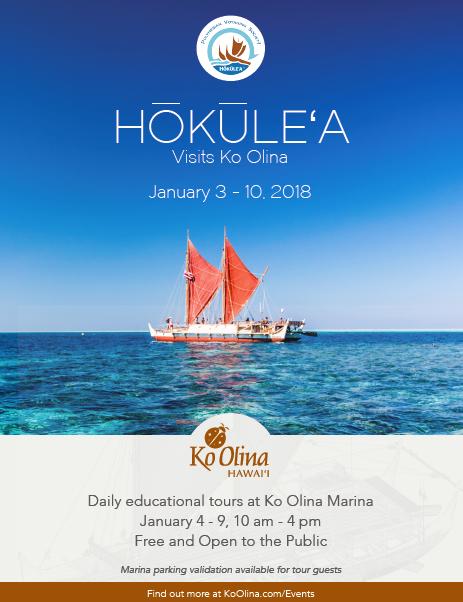 ホクレア号がコオリナに係留されます