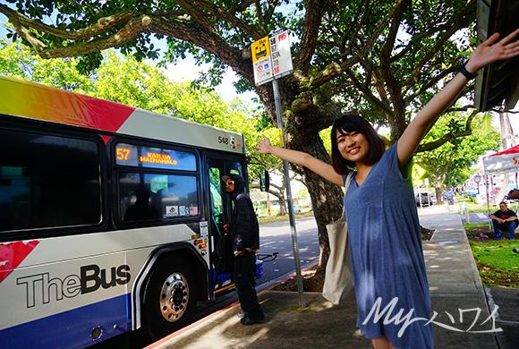 ザ・バスの値上がり