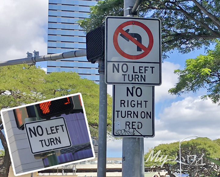 Traffic Sign No Left Turn