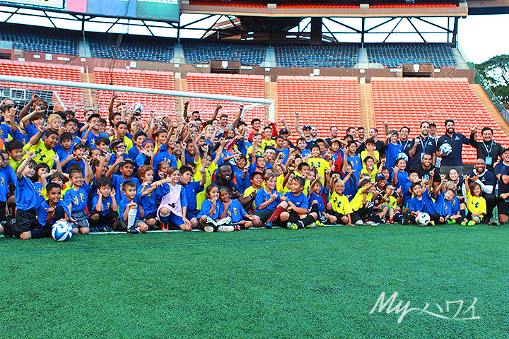 Keiki Soccer Clinic Gathering Photo