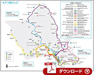 オアフマップ、地図