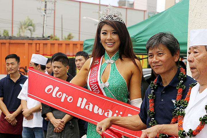 オートロ・ハワイ・フュージョン