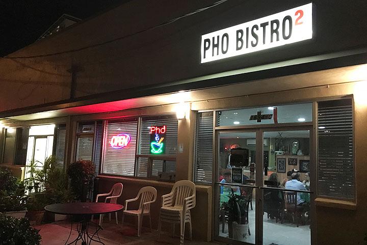 フォービストロ、Pho Bistro
