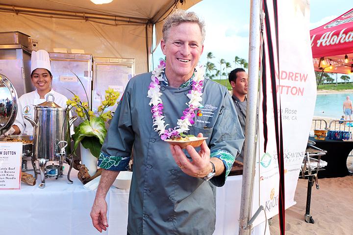 コオリナビーチ、ハワイ・フード・アンド・ワイン・フェスティバル
