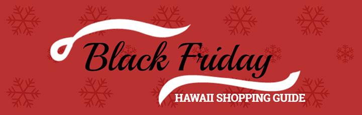 ハワイのブラックフライデー・セール