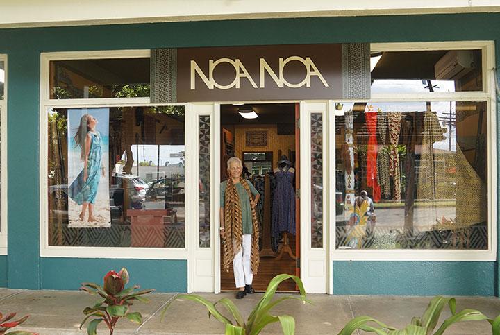 ノア・ノア カイルア店