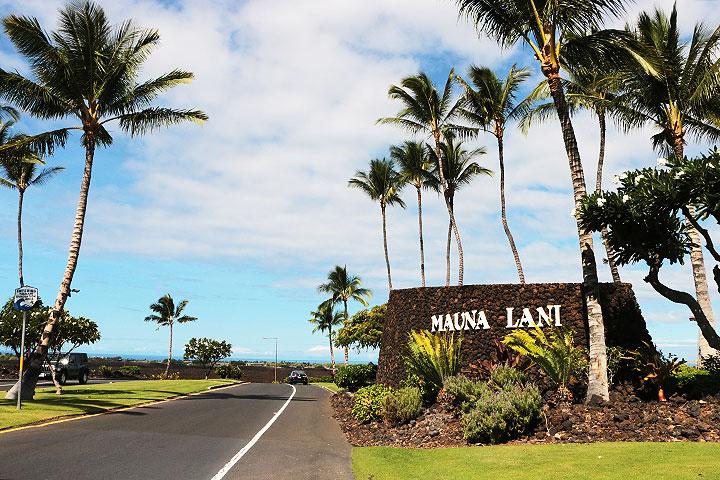 하와이 여행, 콘도 숙박