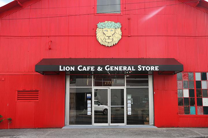 ライオンコーヒー、工場見学