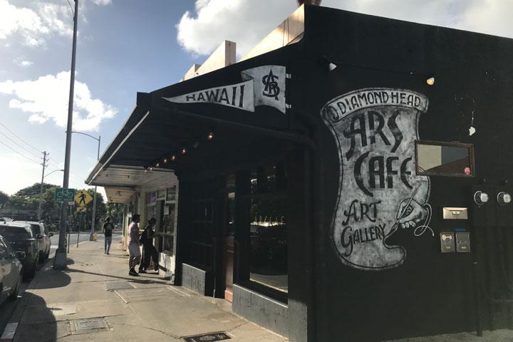 モンサラット・アベニュー・アースカフェ