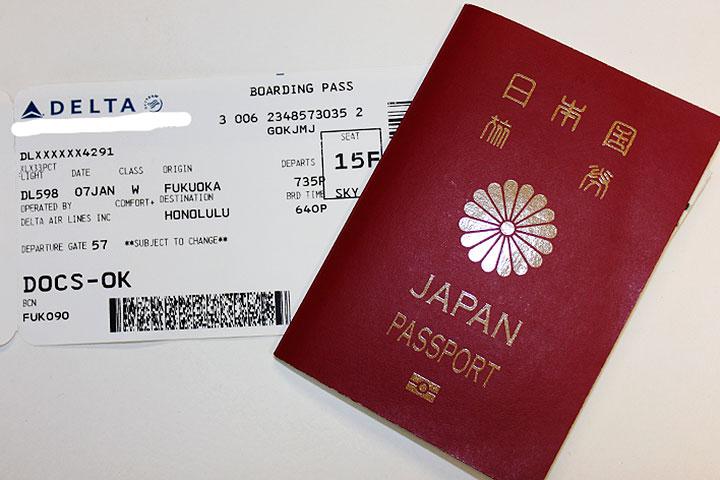 チケット、パスポート