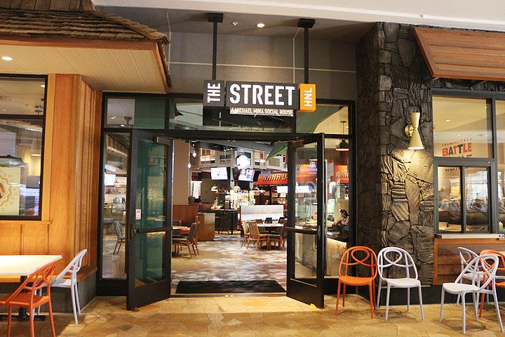 ザ・ストリート