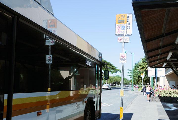 バス停 喫煙法について