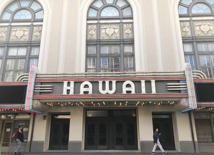 ハワイ・ダウンタウン