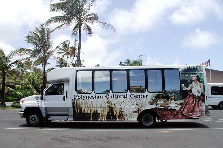 ポリネシア・カルチャー・センター