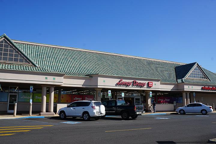 カポレイ・ショッピング・センター
