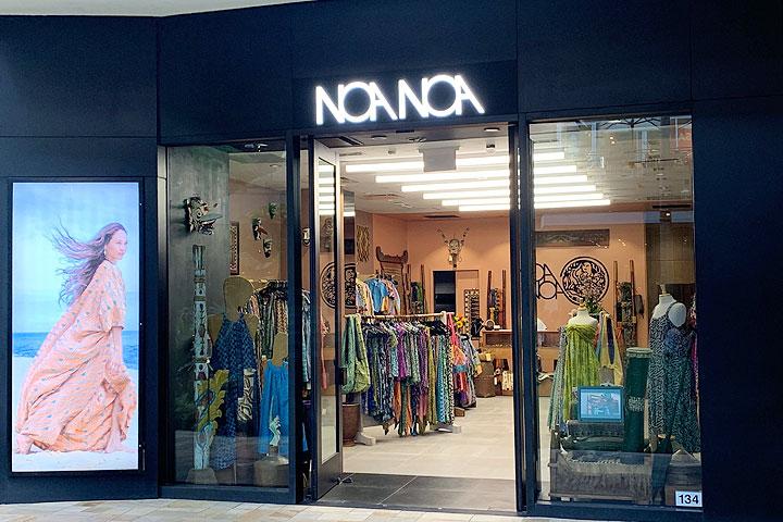 ノアノア、インターナショナルマーケットプレイス