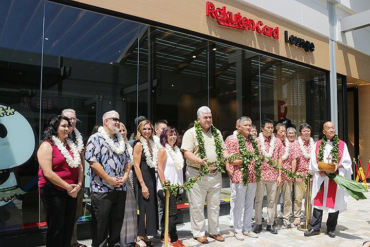 ハワイのアラモアナショッピングセンターに楽天カードラウンジがオープン