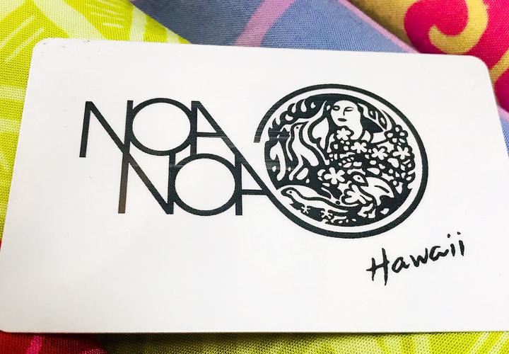 ハワイ、ノアノア