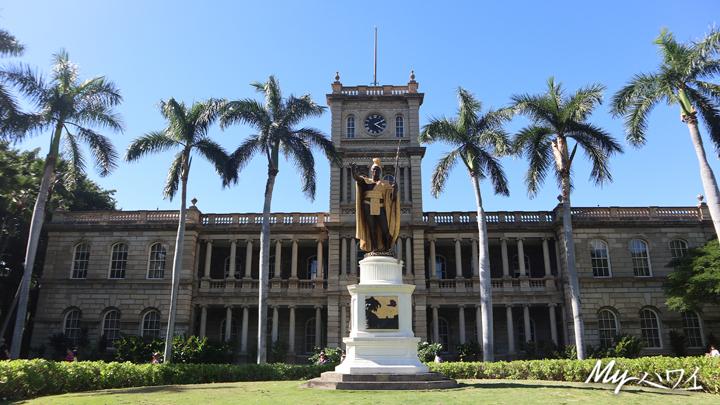 カメハメハ大王、ハワイ