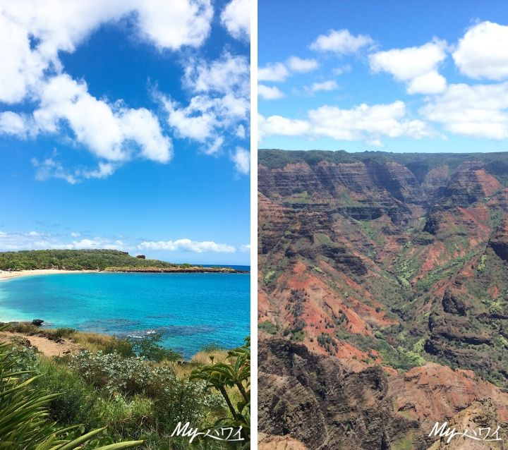 ハワイ、カウアイ、ラナイ